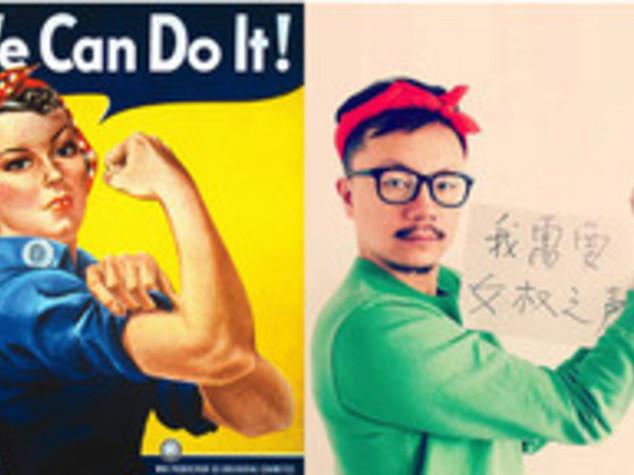 Se in Cina spunta un cartello che vieta l'ingresso ai cani. E alle femministe