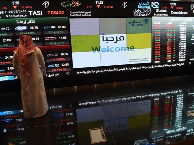 Arabia Saudita: lancia prima emissione globale di bond islamici