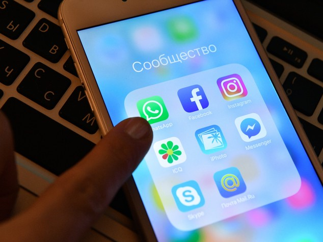 Perché la Ue ha multato Facebook per Whatsapp