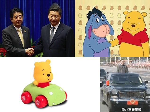 Ecco perché Winnie The Pooh spaventa la Cina
