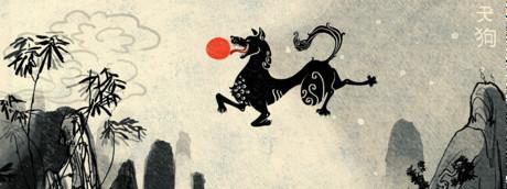 Eclissi, draghi e demoni. Miti e leggende del 'Sole Nero'