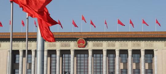 Breviario minimo del Congresso del partito comunista cinese