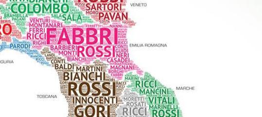 Rossi, Russo, Ferrari ed Esposito i cognomi più diffusi. Una mappa