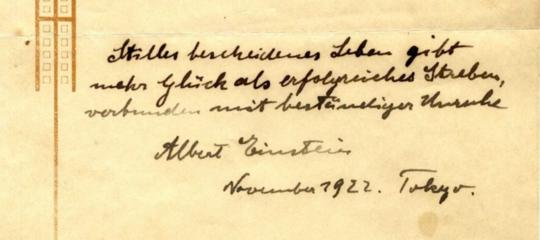 Un biglietto di Einstein sulla felicità battuto all'asta a 1,56 milioni di dollari