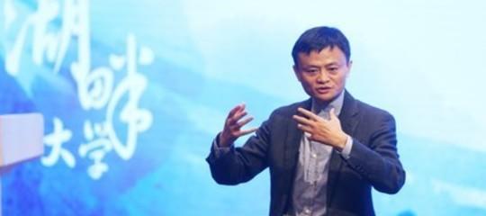 Il 'grande (video) gioco' che ha fatto volare i giovani cinesi diTencentin vetta alle Borse