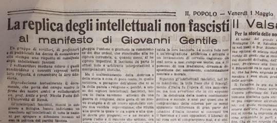 """Ritrovata l'unica copia al mondo del """"Popolo"""" col manifesto degli antifascisti"""