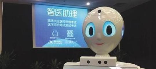 Siete pronti a farvi curare da un medico robot?