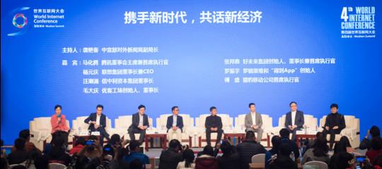 BeijingConsensuseCybersecurity:al via la3 giorni del World Internet Forum diWuzhen