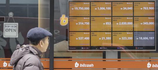 """""""Le banche potrebbero gonfiare ancora il prezzo diBitcoin. Per poi farlo crollare"""""""