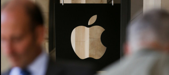 Apple iCloudgestioneazienda cinese