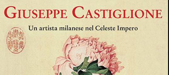 castiglione gesuiti cina