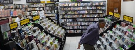 Un negozio di dischi