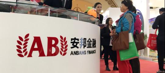 La strategia di Xi Jinpingdietro il commissariamento del colosso delle assicurazioni Anbang