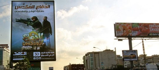 Hezbollah lancia il videogioco dove si combattel'Isis