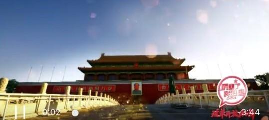 Si chiama 'AmazingChina' il nuovo Kolossal sull'epopea di Xi, il presidente perenne