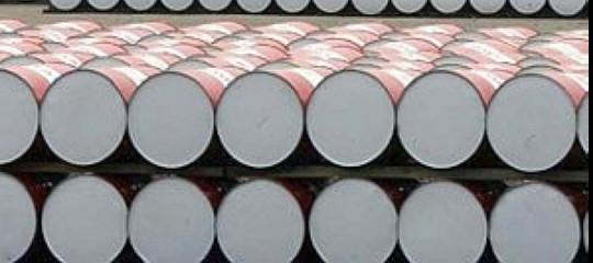 InBahrainè statoscoperto un grande giacimento di petrolio e gas