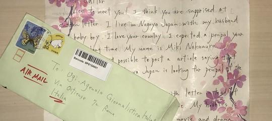 Una donna giapponese cerca un'amica di penna (e carta) italiana perché è stufa delle mail