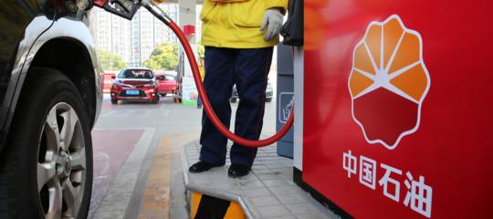 Petrolio Iran South Pars Cnpc Petropars sanzioni Trump