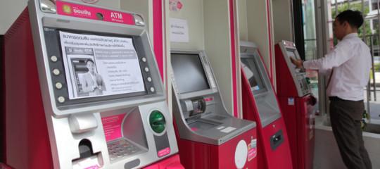 hacker bancomathackinbo