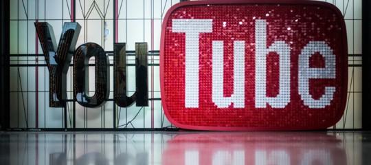 youtubecanali abbonamento ecommerce