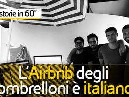 Storia dell'Airbnbitaliano degli ombrelloni, in 60 secondi