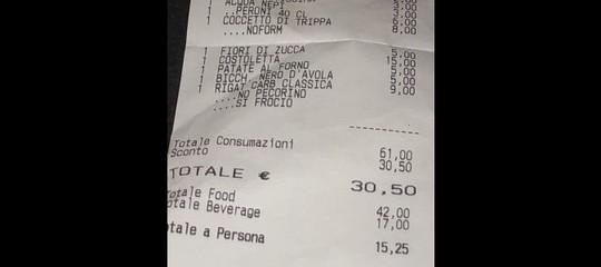 coppia gay frocio ristorante roma