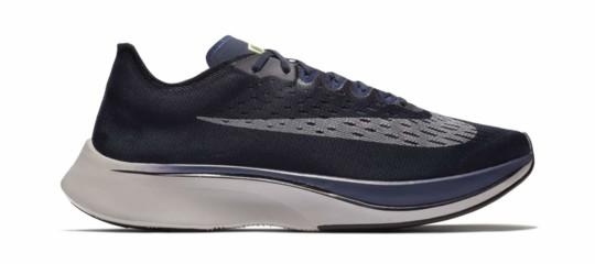 Questa scarpa sarebbe in grado di farvi correre più veloce