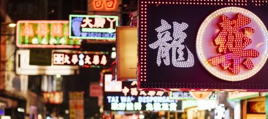 Hong Kong ha deciso di spegnere tutti i neon