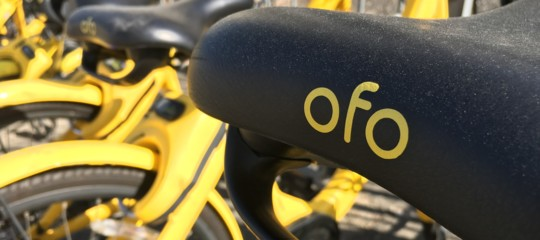 """Ofoha detto ai propri dipendenti di """"tenersi pronti alla bancarotta"""""""