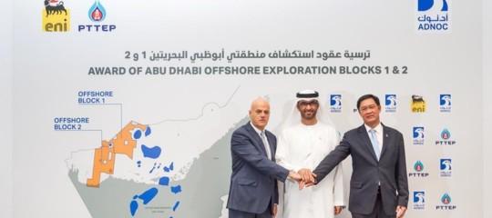 Eni PttepAdnoc DescalziAbu DhabiEmirati Arabi Petrolio Idrocarburi
