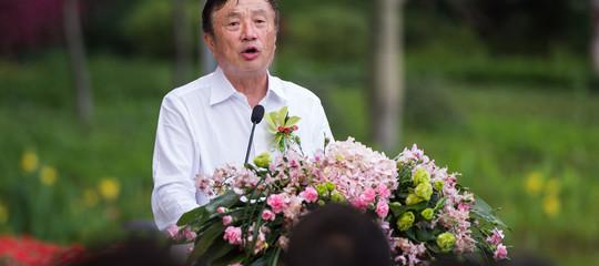 RenZhengfeihuawei