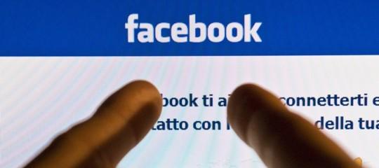 C'è un modo per scoprire cosa esattamente Facebook sa di te