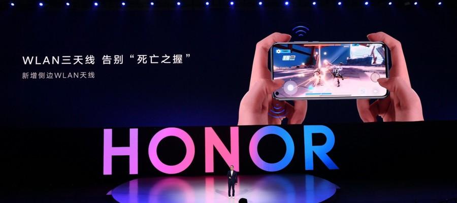 La nuova serie Honor 20 non avrà limitazioni su Android