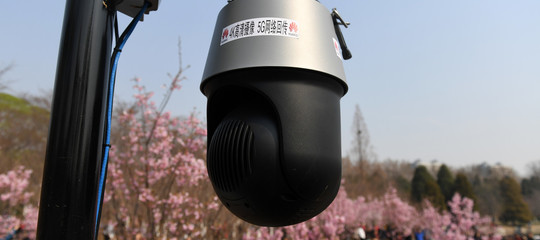 huawei telecamere roma