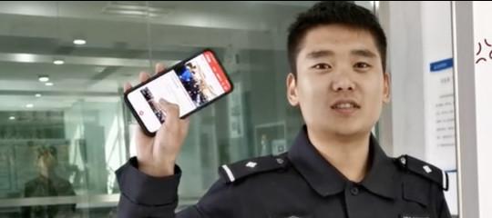 app xi jinpingpropaganda record