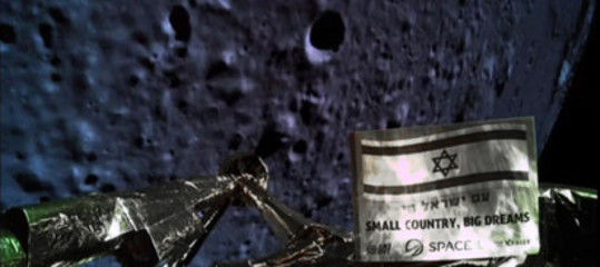 israele missione luna