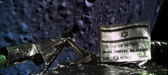 luna flop missione israele