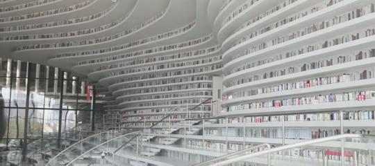 giornata mondiale libro biblioteche