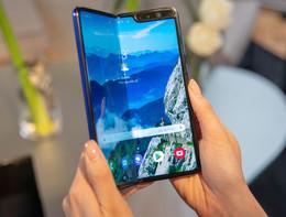 Samsung: problemi con lo schermo, rinviato lancioGalaxyFold