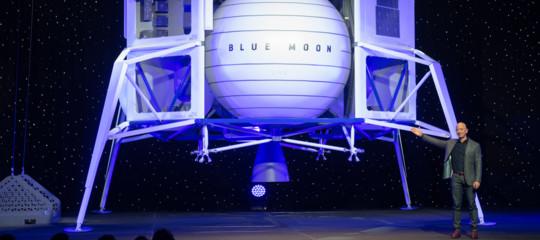Amazon cargo Blue Moon