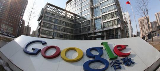 falla googlesuite password