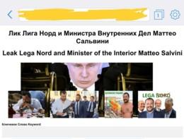 Gli hacker hanno messo online migliaia di mail della Lega e di Salvini