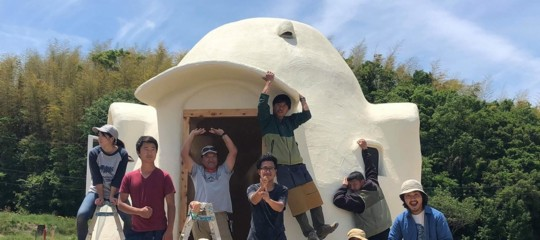 giappone seed bed awaji island