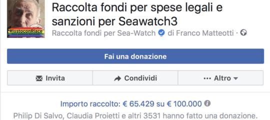 sea watch petizione raccolta fondi