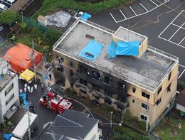 Sono almeno 30 i morti nell'incendio dello studio di animazione a Kyoto