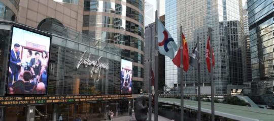 sconto fino al 60% Nuovi Prodotti top design La Borsa di Hong Kong vuole comprarsi