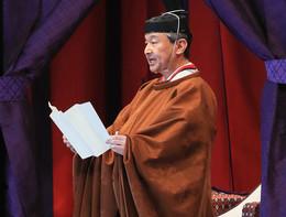 L'imperatore del GiapponeNaruhito èasceso al trono del Crisantemo