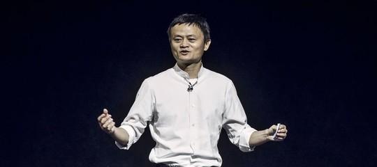 Hong Kong Alibaba Ipo