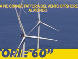 """La più grande """"fattoria del vento"""" offshore al mondo"""