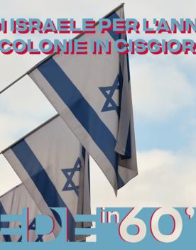 Il piano di Israele per l'annessione delle colonie in Cisgiordania